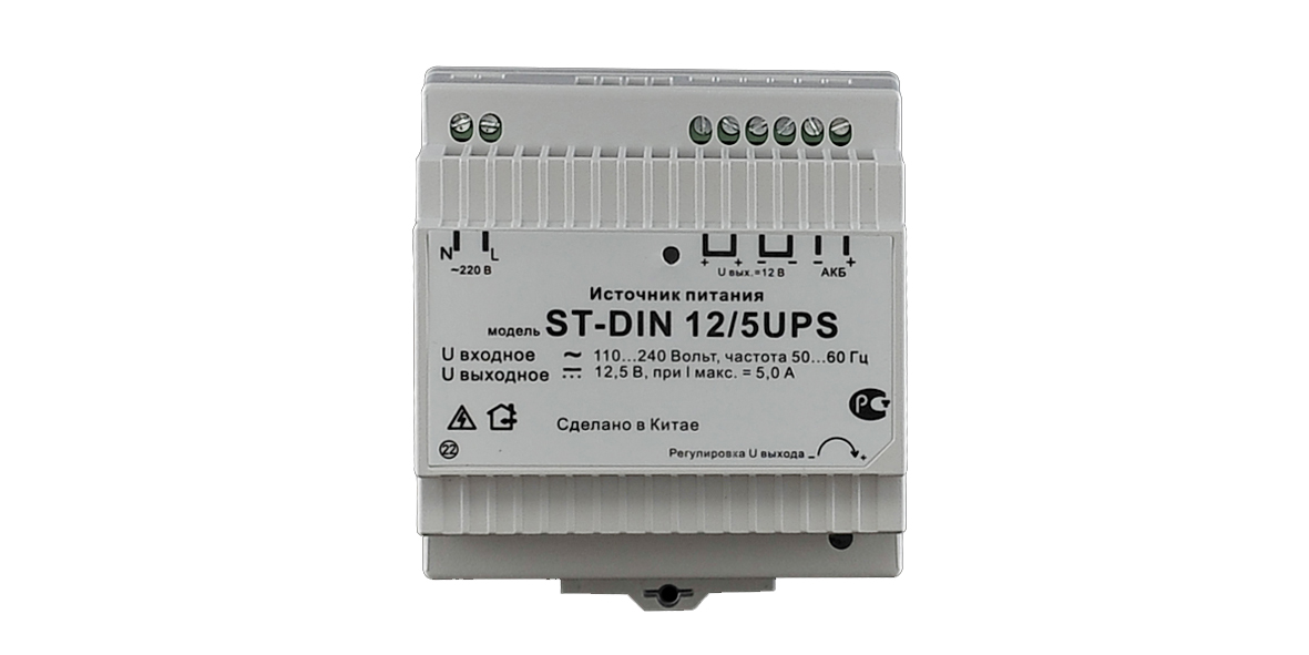 Блок питания ST-DIN 12/5 UPS Space Technology